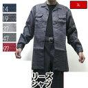 作業着 作業服 寅壱 寅一 ヒヨクオープンシャツ (7260-143)3L,4L 7260シリーズ トップス 大きいサイズ作業ズボン ニッカポッカ 鳶服