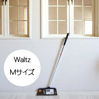 waltzワルツほうきM