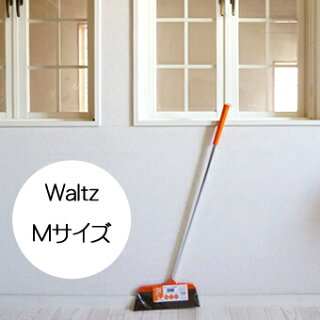 waltzワルツほうきMオレンジ
