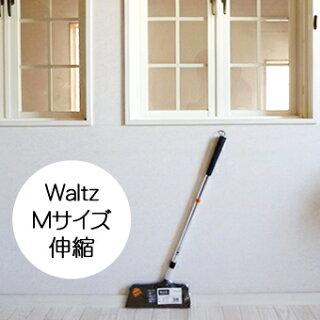 waltzワルツほうきM伸縮