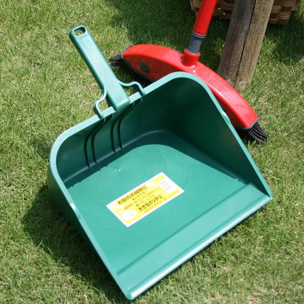 大きなちりとり ポリチリお庭のお掃除に!!【RCP】【10P201606】