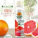 シトラスマジック エア フレッシュナー ピンクグレープフルーツ 207ml ルームスプレー 芳香剤 柑橘系 アロマスプレー