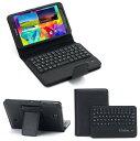 Galaxy Tab4 7.0インチ用 PUレザー ケース付 分離式 Bluetooth 3.0 ワイヤレス キーボード スタンド機能(黒、白、赤、桃色)4カラ...