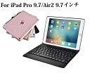 F19 iPad Pro 9.7/Air2 9.7インチ通用 Bluetooth ワイヤレス キーボード ハード ケース ノートブックタイプ (ブラック、シルバー、ゴールド、ローズゴールド)4カラー選