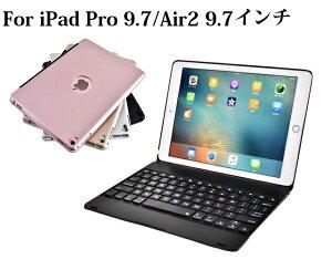F19 iPad Pro 9.7/Air2 9.7インチ通用 Bluetooth ワイヤレス キーボード ハード ケース ノートブックタイプ (ブラック、シル・・・