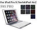 F8S Pro iPad Pro 9.7インチ/Air2専用 Bluetooth ワイヤレス キーボード ハード ケース ノートブックタイプ 7カラーバックライト付 オートスリープ機能(ブラック、シルバー、スペースグレー、ゴールド、ローズゴールド)5カラー選択