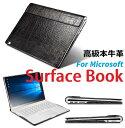 【正規品】iCARER Microsoft Surface Book専用 ハンドメイド 高級本牛革 クロコダイル柄 レザー ケース タブレットとキーボード 分離式 マグネット脱着 ブラック
