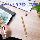 【正規品】iCARER iPad Pencil用 マイクロファイバー レザー アルミ ペン ケース アップル ペンシル コンテナ 保護ケース (ブラック ブラウン レッド)3カラー選択