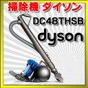 Dc48thsb-img