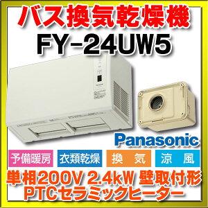 FY-24UW5