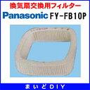 Fy-fb10p