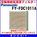 Fy-fdc1011a
