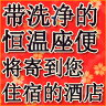 【全商品 ポイント最大 17倍】東芝 温水洗浄便座 SCS-TL1 アイボリー 貯湯式 [∀■]