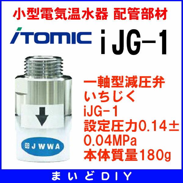 【最安値挑戦中!最大34倍】小型電気温水器 一軸...の商品画像