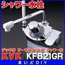 楽天まいどDIY【ポイント最大 20倍】シャワー水栓 KVK KF821GR デッキ形サーモスタット式シャワー シャワー左側