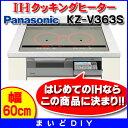 Kz-v363s-img5