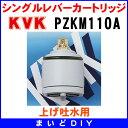 Pzkm110a-img