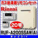 �ڥݥ���Ⱥ��� 16�ܡۡں߸ˤ���ۡ�RUF-A2005SAW(A)���Իԥ��� 20A�ܥ�⥳��MBC-120V(T)���åȡۡ���������� ���ʥ� 20�� ������ �����ɳ� PS...