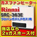 Src363e-img2m