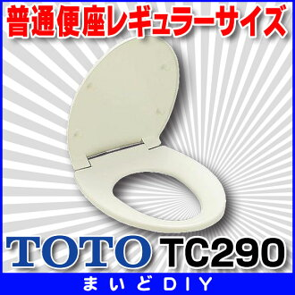 Toilet TOTO TC290 ordinary standard type regular size ordinary