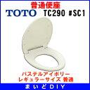 Tc290sc1-img