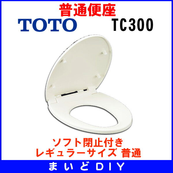 Ordinary toilet TOTO TC300 soft menopause with regular size ordinary