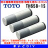 【全商品 ポイント最大 17倍】取替用カートリッジ TOTO TH658-1S 3個入り [≦]