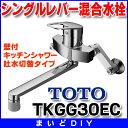 Tkgg30ec-img