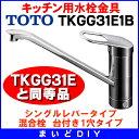 Tkgg31e1b-img2