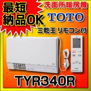 TYR340R