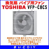 �������� �ݥ���Ⱥ��� 16�ܡ۴����� ��� VFP-C8CS �ѥ����ѥե��� ���̷��������� �ʻҥ����� [��]