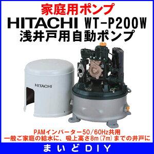 WT-P200W