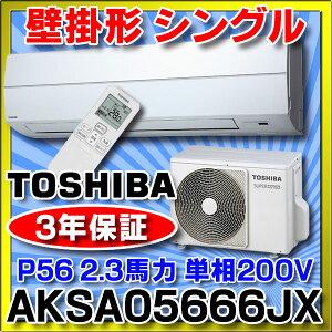 AKSA05666JX