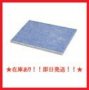 ☆[Honshu, Shikoku, Kyushu free shipping] pleats filter [tomorrow easy correspondence] for Daikin [entering KAC972A4 (seven pieces)] air cleaner, exchange [RCP]