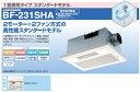 【ポイント最大 17倍】浴室換気乾燥暖房機 高須産業 BF-231SHA 1室換気タイプ スタンダードモデル 100V [■]