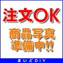 【緊急!ポイント最大 22倍】エコキュート 関連部材 日立 WQC-KIT 簡易水質チェックキット[(^^)]