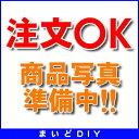 【今すぐ使えるクーポン!最大5000円OFF!枚数制限あり!早い者勝ち!】 rew10a1ca