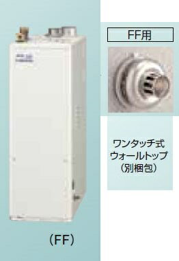 【P2倍+クーポン】石油給湯器 コロナ UIB-SA47RX(FF)+標準給排気筒セット(ウォールトップ) 照明 屋内設置型 水栓金具 強制給排気 シンプルリモコン付[ エコキュート♪∀■]:まいどDIY【24時間限定!全品2倍+今すぐ使えるお得なクーポン】 uib-sa47rx-ff