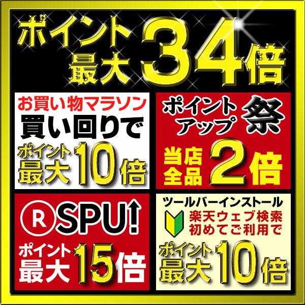 【最安値挑戦中!最大34倍】水栓金具 TOTO...の紹介画像2