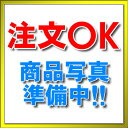 Household Supplies, Stationery - 【最安値挑戦中!最大33倍】パナソニック VBPK2C050B パワコン・リモコン間ケ-ブル5m [▲]