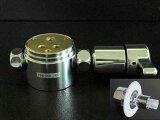 ★クレカ払いOK!★分岐水栓 ヤンマー YSS-SXA200/YSS-SXA-200 INAX対応 分岐金具 (TOTO EUDB300SXA5R パナソニック CB-SXA6 同