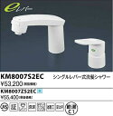【全商品 ポイント最大 26倍】水栓金具 KVK KM8007S2EC シングルレバー式洗髪シャワー(eレバー)