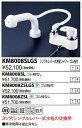 【ポイント最大 20倍】KVK KM8008SL 洗面化粧室 シングルレバー式洗髪シャワー水栓 (逆止弁あり・ゴム栓なし)