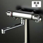【全商品 ポイント最大 21倍】シャワー水栓 KVK KF800WT サーモスタット式シャワー 寒冷地用