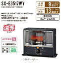 【最安値挑戦中!最大21倍】コロナ ポータブル石油ストーブ(反射型) SX-E3517WY(HD) ダークグレー SXシリーズ 木造8畳 [■]