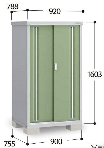 【全商品 ポイント最大 17倍】イナバ物置 シンプリー MJX-097D 収納庫 全面棚タイプ [♪▲]