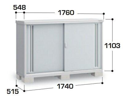 【全商品 ポイント最大 17倍】イナバ物置 シンプリー MJX-175BP 収納庫 全面棚・長もの収納タイプ [♪▲]