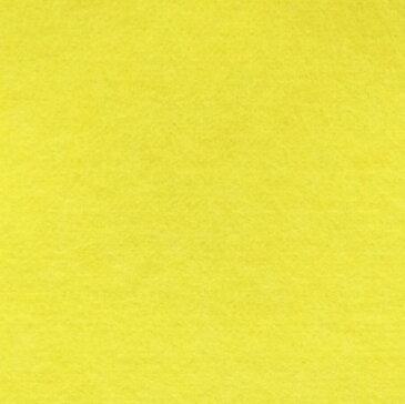【最安値挑戦中!最大30倍】井上金庫 【FB-300M-YE(イエロー) 30枚入/ケース】 フェルメノン スタンダード吸音パネル 300×300mm 厚9mm 300角 [♪▲▲]