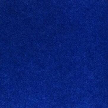 【最安値挑戦中!最大30倍】井上金庫 【FB-300M-DBL(ダークブルー) 30枚入/ケース】 フェルメノン スタンダード吸音パネル 300×300mm 厚9mm 300角 [♪▲▲]
