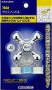RoomClip商品情報 - 【最安値挑戦中!最大34倍】水栓部品 カクダイ 7940 クロスハンドル [□]